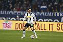 Football/Soccer: German Bundesliga - FC Schalke04 1-0 Borussia Monchengladbach