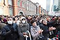 Shintaro Ishihara and Toru Hashimoto Deliver Street Speech in Front of Tokyo Railway Station on Sund