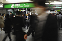 Passengers rush through the West Exit during early morning rush-hour. With up to 4 million passengers passing through it every day, Shinjuku station, Tokyo, Japan, is the busiest train station in the world. The station was used by an average of 3.64 million people per day.  That's 1.3 billion a year.  Or a fifth of humanity. Shinjuku has 36 platforms, and connects 12 different subway and railway lines.  Morning rush hour is pandemonium with all trains 200% full. <br /> <br /> Photo by Richard jones / sinopix