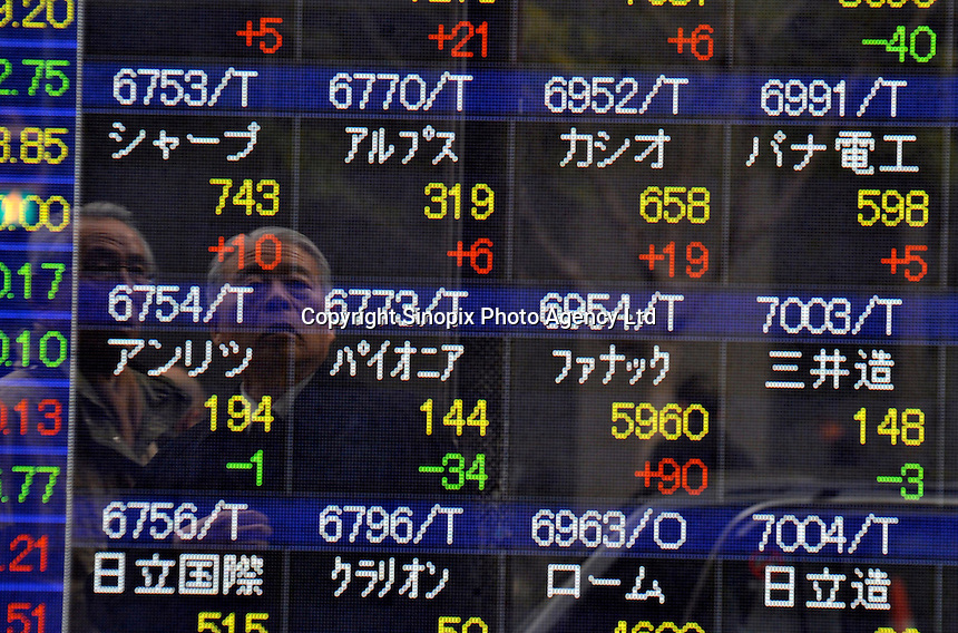 A screen advertises the latest stock exchange figures from around the world, Tokyo, Japan. Japan has seen 12.7 per cent drop in GDP in the last 12 months the steepest drop since 1974. ?This is the biggest economic crisis since the war,? said Kaoru Yosano, minister for economic and fiscal policy. Japan has been hit extremely hard by the economic crisis and hundreds of thousands have lost their jobs in the last two months and the TOPIX has lost Around 40% since last year..