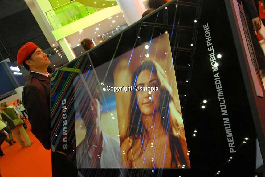 The booth of Samsung at ITU Telecom World 2006 at AsiaWorld-Expo in Hong Kong, China..