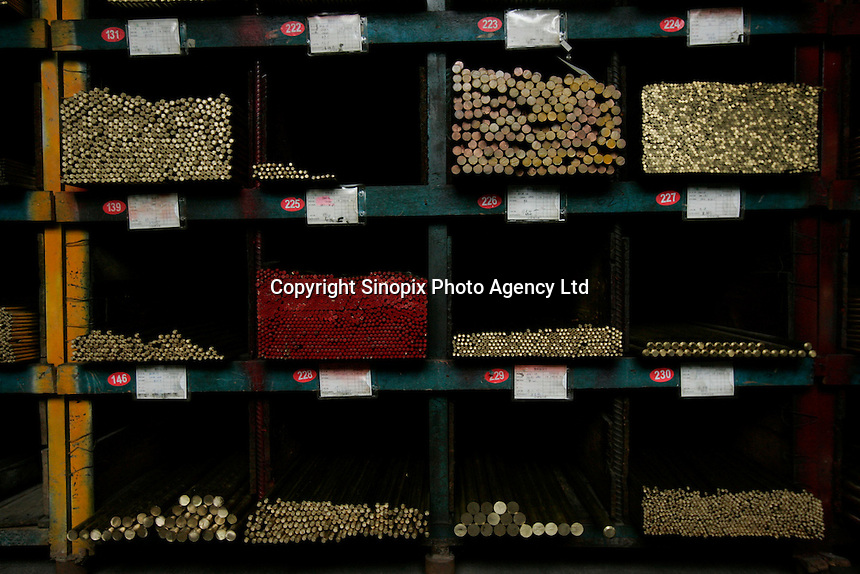 A factory that manufactures various precision metal parts for the auto industry, Dongguan, China.
