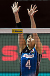 Wing spiker Risa Shinnabe of Japan blocks during the FIVB Volleyball World Grand Prix - Hong Kong 2017 match between Japan and Russia on 23 July 2017, in Hong Kong, China. Photo by Yu Chun Christopher Wong / Power Sport Images