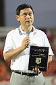 2011 J.League : Omiya Ardija 2-2 Vegalta Sendai