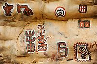 MALI Dogon Land , Dogon village Songho, painting on rock wall of sacred initialization site where circumcision rites are performed  / MALI, Dogon Dorf Songho, Wandbilder an Felswand des Initialisierungsplatzes der Dogon