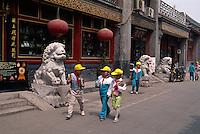 China, Peking, Liu Li Chang, Antiquitätengeschäft