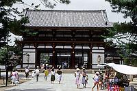 Nara: Chumon Gate, Todai-Ji. Temple right behind. Photo '81.