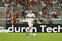 Audi Cup 2015 : Bayern Munchen 3-0 AC Milan