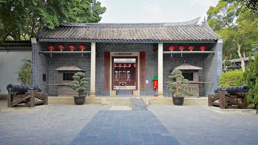 The Yamen building, Kowloon Walled City.  Once housed Qing Dynasty troops to guard Kowloon.  As the Walled City was built all around, the Yamen's building remained untouched in the middle of the complex.