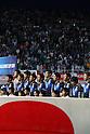 Kirin Challenge Cup 2016 : U-23 Japan 4-1 U-23 South Africa