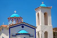 Nunnery of Ayia Aikaterini, Aegina, Greek Saronic Islands