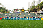 General view of the Cathay Pacific / HSBC Hong Kong Sevens at the Hong Kong Stadium on 27 March 2015 in Hong Kong, China. Photo by Juan Manuel Serrano / Power Sport Images