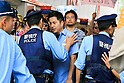 Right wingers try to disrupt opposition rally in Tokyo