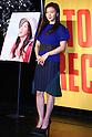 Ha Ji Won's Secret Book Release