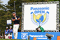 Golf: Panasonic Open Golf Championship 2016