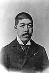 Undated - Kazuo Hatoyama was a Japanese politician in Meiji Period.  (Photo by Kingendai Photo Library/AFLO)