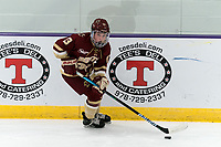 WORCESTER, MA - JANUARY 16: Jillian Fey #13 of Boston College looks to pass during a game between Boston College and Holy Cross at Hart Center Rink on January 16, 2021 in Worcester, Massachusetts.