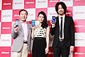 DOCOMO launches 2016 summer lineup