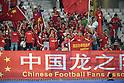 EAFF East Asian Cup 2015 : China 2-0 North Korea