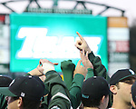 Tulane vs UNO (Baseball)