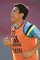 Football/Soccer: International friendly match - Japan 4-3 Zambia