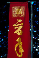 Chinese bicentennial banner at Thomas square park, Honolulu, Oahu