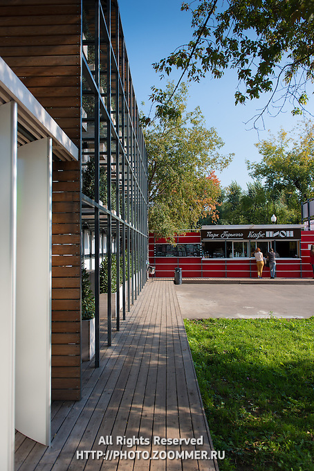 Snack-bar and cafe in Gorky park, Moscow, Russia