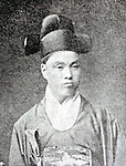 Undated - Jeon Bong-jun (1854 - 1895) was born in Taein, Jeollabuk-do, Korea. At a young age he became a convert of the Donghak Peasant Revolution. On April 28th 1894, Jeon Bong Jun's revolution became anti-Western and anti-Japanese because of the oppressive and brutal actions of the Japanese army in punishing the Korean farmers. (Photo by Kingendai Photo Library/AFLO)