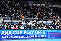 ANA CUP 45th Japan Handball League