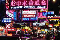 Tsim Sha Tsui East, a cluster of activity.