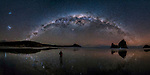 Pictured: The Milky Way at Wharariki Beach, New Zealand<br /> <br /> This beautiful series of photographs shows the Milky Way as seen from different continents around the world.   Photographer Hua Zhu travelled the globe over the course of four years to capture the starry night sky from already stunning locations. <br /> <br /> The medical professor visited picturesque landmarks in the USA, Kenya, New Zealand and China, including the Great Wall in Beijing.  Chinese Dr Zhu, who lives in New Jersey, USA, said he meticulously planned the trips by researching when the Milky Way would be on show.   SEE OUR COPY FOR DETAILS<br /> <br /> Please byline: Hua Zhu/Solent News<br /> <br /> © Hua Zhu/Solent News & Photo Agency<br /> UK +44 (0) 2380 458800