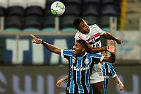 2020 Brazilian Cup Football Gremio v Sao Paulo Dec 23rd