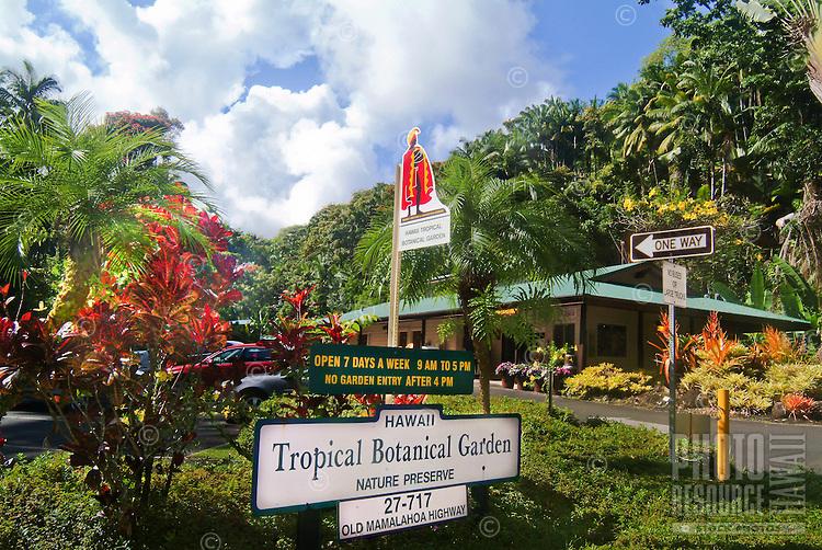 The Hawai'i Tropical Botanical Garden entrance on the Hilo side of the grounds, Hamakua coast, Big Island.
