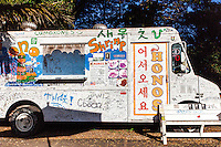 Honos shrimp truck in Haleiwa, O'ahu.