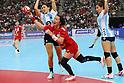 The 24th IHF Women's Handball World Championship