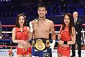 Boxing : WBA Middleweight Title Bout : Ryota Murata vs Hassan N'Dam N'Jikam