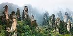 Mountans of Zhangjiajie National Forest Park, panoramic landscape scenery, Zhangjiajie, Hunan, China Image © MaximImages, License at https://www.maximimages.com