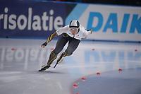 SPEEDSKATING: 24-11-2019 Tomaszów Mazowiecki (POL), ISU World Cup Arena Lodowa, 1500m Ladies Division A, Nao Kodaira (JPN), ©photo Martin de Jong