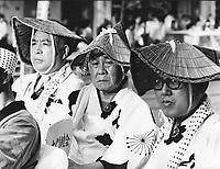 Fest in Japan