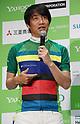 Launch event for Tour de Tohoku 2019 cycling fun ride held in Tokyo