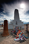 Sun over Manzanar memorial in California's Sierras