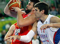 "Marc Gasol of Spain and Djordje Gagic of Serbia in action during European basketball championship ""Eurobasket 2013"" quarter-final basketball game between Serbia and Spain in Stozice Arena in Ljubljana, Slovenia, on September 18. 2013. (credit: Pedja Milosavljevic  / thepedja@gmail.com / +381641260959)"