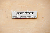 Jodhpur, India. Mehrangarh fort. Anti smoking sign.