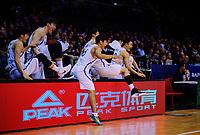 171123 FIBA World Cup Basketball Qualifier - NZ Tall Blacks v Korea