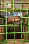 Judea, Hebron Mountain. The cenotaph of Jacob at the Cave of Machpelah in Hebron