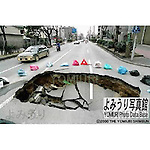 January 17th, 1995 : Kobe, Japan - The concrete road is depressed due to the January 17 earthquake. (Photo by Shigeshiro Tanizawa)