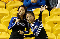 October 11, 2016: Japan fans before the start of the 3rd round Group B World Cup 2018 qualification match between Australia and Japan at the Docklands Stadium in Melbourne, Australia. Photo Sydney Low Please visit zumapress.com for editorial licensing. *This image is NOT FOR SALE via this web site.