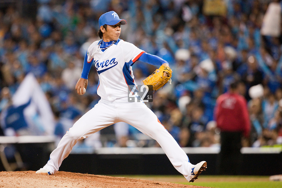 17 March 2009: #12 Chang Yong Lim of Korea pitches against Japan during the 2009 World Baseball Classic Pool 1 game 4 at Petco Park in San Diego, California, USA. Korea wins 4-1 over Japan.