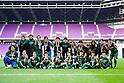 Soccer : Empress's Cup JFA 42nd Japan Women's Football Championship Final