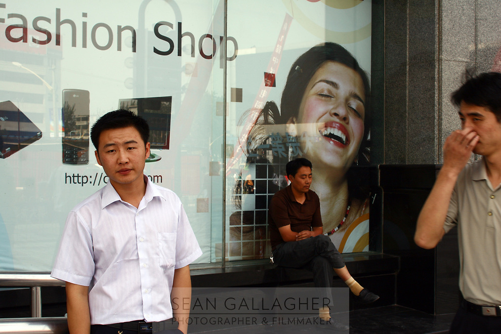CHINA. Beijing. Street scene from the electronic district of Zhonguancun in central Beijing. 2006.